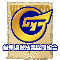 岐阜県遊技業協同組合 擬人化 募集受付中