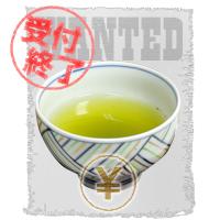 上香園のお茶 擬人化 募集