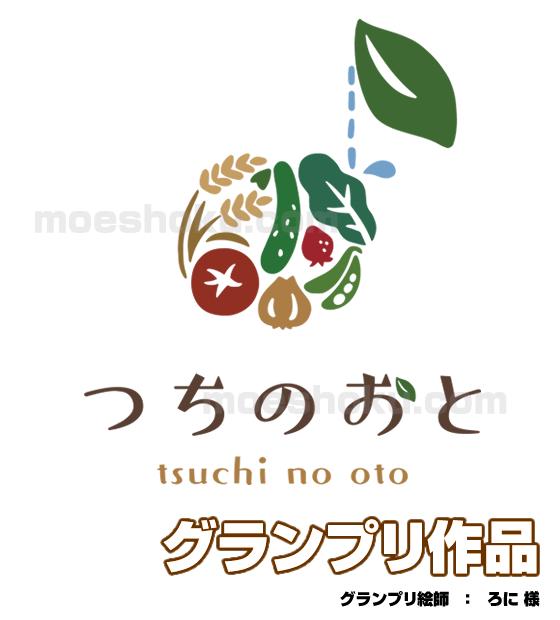 y-logo-gp.jpg