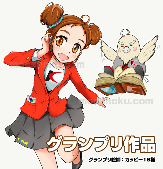 hyogo-konando-gp.jpg