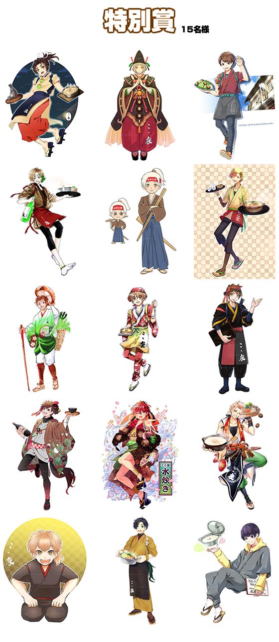 mizutaki-spsp.jpg
