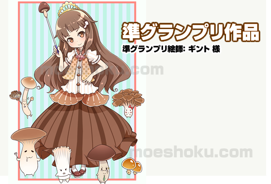 kinoko-second02-gp.jpg