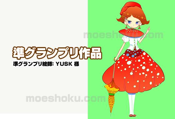kinoko-second03-gp.jpg