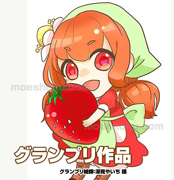 saitama-ichigo-gp.jpg