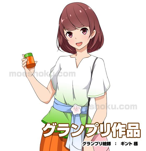 hanajirushi-gp.jpg